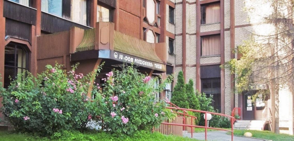 Hotel 'Dom penzionera'